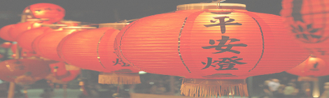 Traditional-Chinese-Lantern-2