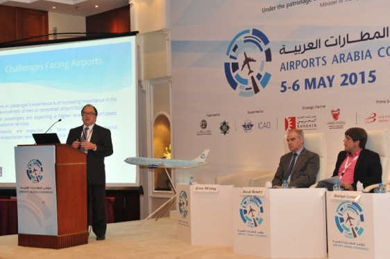 Bahrain leads the way with inaugural Airports Arabia Conference